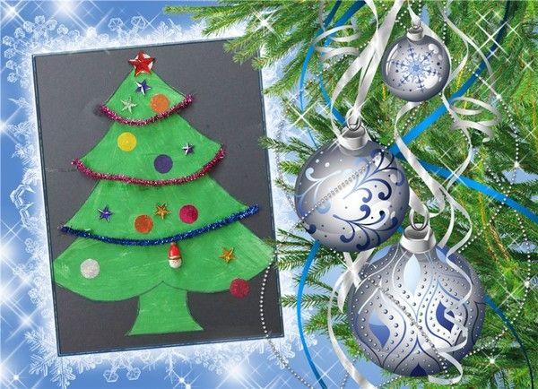Geschenkesack Noël 100x50cm saecke Cadeaux de Noël vacataire 70528